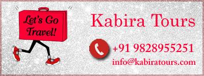 Contact Kabira Tours