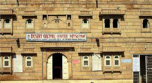 Desert Cultural Center Museum