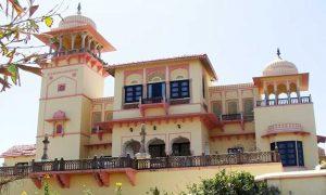 Maharaja Jaipur House
