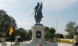 Maharana Pratap Memorial or Moti Magri