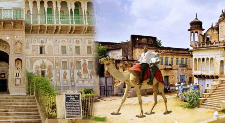 Rajasthan Shekhawati Tour Packages