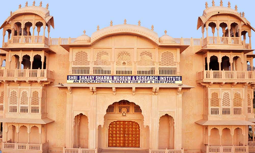 Shree Sanjay Sharma Museum & Research Institute