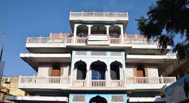 SRC Museum Indology Jaipur