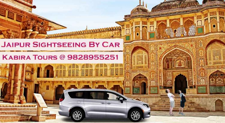 Jaipur Sightseeing by Car