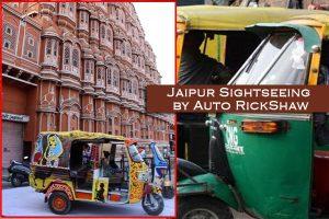 Jaipur Sightseeing Auto Rickshaw