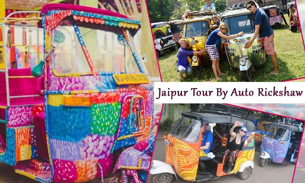 Jaipur Tour Auto Rickshaw