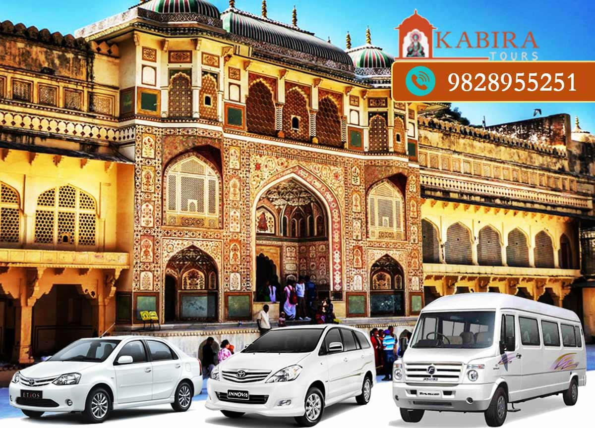 Jaipur Sightseeing by Taxi or Cab