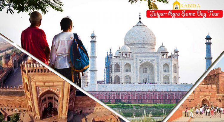 Jaipur Agra Taj Mahal Same Day Tour Package