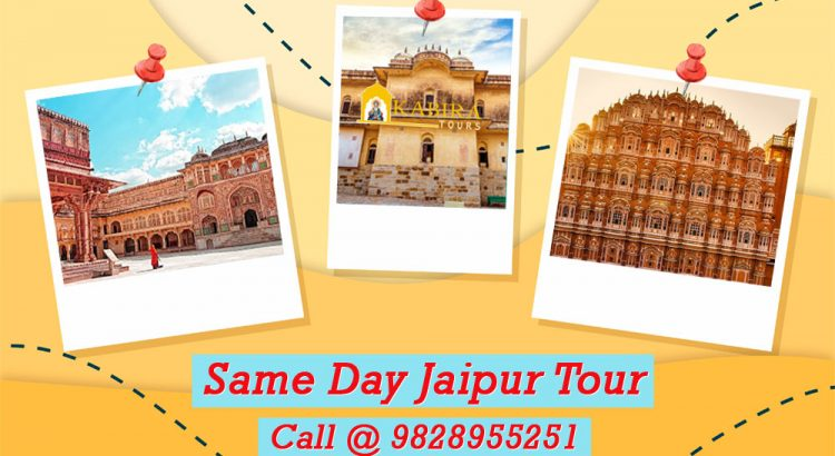 Same Day Jaipur Sightseeing Tour